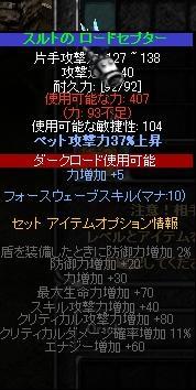 c0143238_071593.jpg