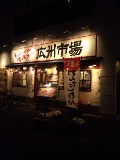 中国の青湯麺_e0173239_3223358.jpg