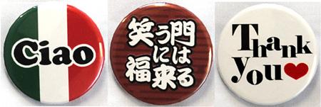 『絆』の証としてのメッセージ_e0053563_1624159.jpg