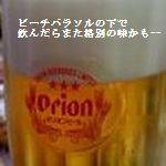 f0232468_1714670.jpg