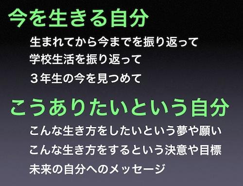 b0068572_8141269.jpg
