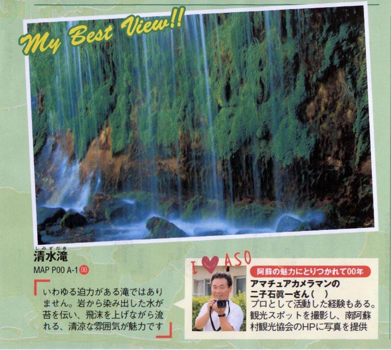 福岡Walkre_b0188175_1433343.jpg