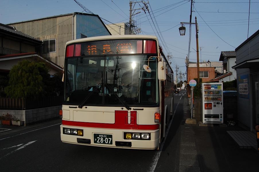 b0059978_02538.jpg