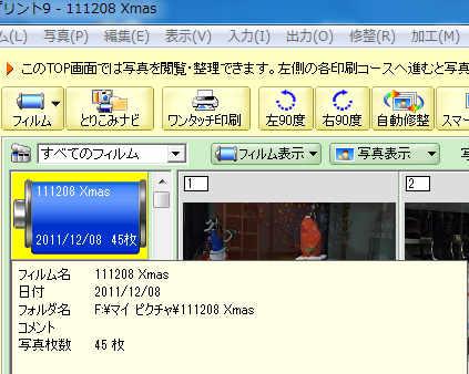 f0070279_1211437.jpg