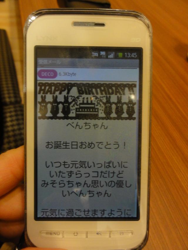 f0218182_14444883.jpg