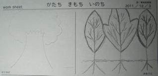 f0085284_9572550.jpg