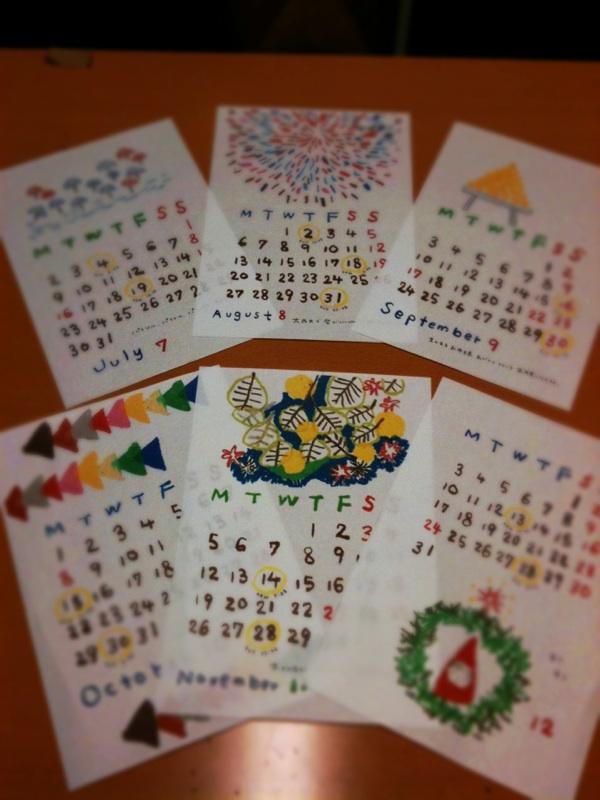 2012年カレンダー_e0016687_17261480.jpg