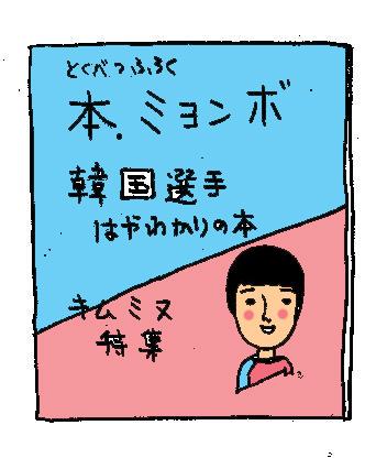 f0085195_1949364.jpg