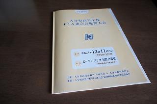 f0190020_145092.jpg