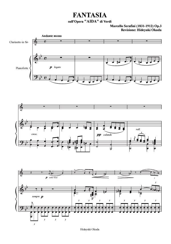 セラフィーニ:ヴェルディの歌劇「アイーダ」の主題による幻想曲_b0189423_2245058.jpg