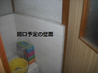 f0031037_19221374.jpg