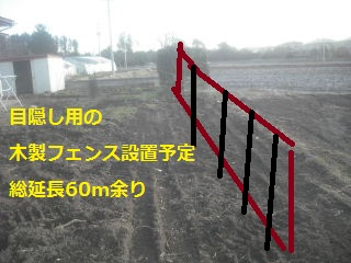 f0031037_1924451.jpg