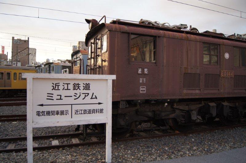 近江鉄道 完乗_d0249867_21224574.jpg