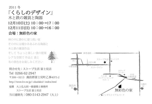 f0227975_1483064.jpg
