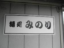 f0173884_011138.jpg
