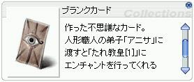 f0149798_3594641.jpg