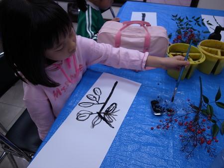 水墨画 <あべの教室>_f0215199_2156375.jpg