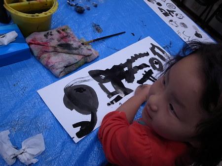 水墨画 <あべの教室>_f0215199_2157345.jpg