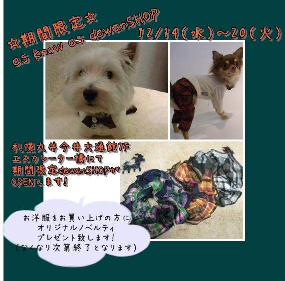 f0170910_14203565.jpg