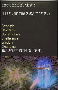 f0178315_220246.jpg