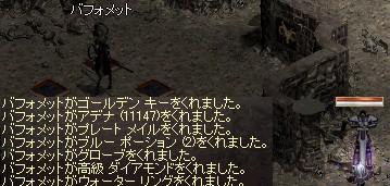 f0178315_222129.jpg