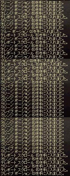 f0178315_226050.jpg