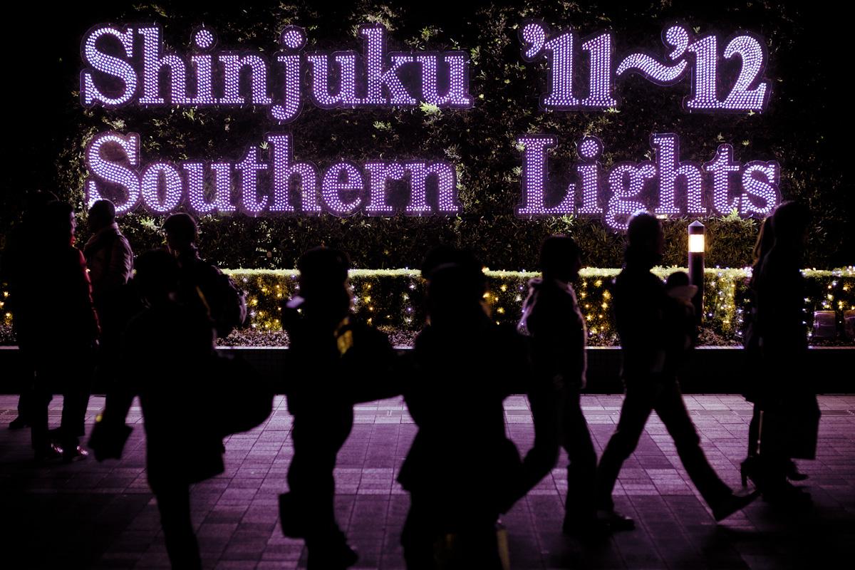Shinjuku \'11~\'12 Southern Lights_b0213320_22382781.jpg