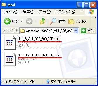 b0030122_23252442.jpg