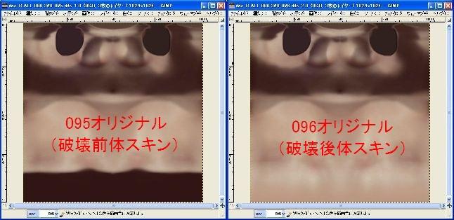b0030122_23254234.jpg