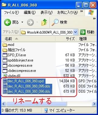 b0030122_23261934.jpg