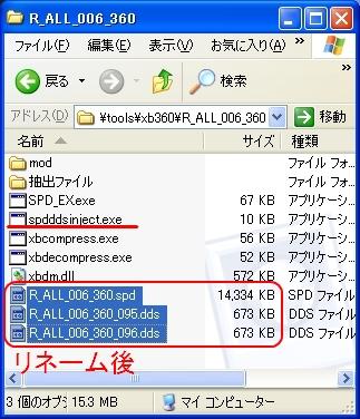 b0030122_23263373.jpg