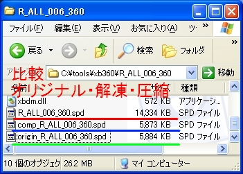 b0030122_23273248.jpg