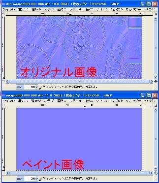 b0030122_23471257.jpg