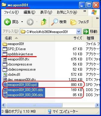 b0030122_23492859.jpg