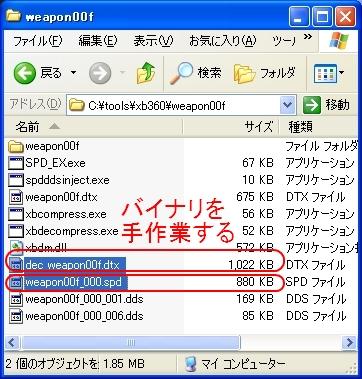 b0030122_235195.jpg