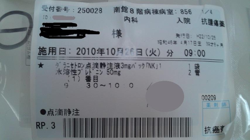 b0250123_1204048.jpg