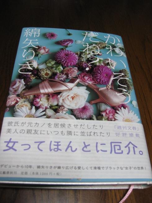 f0190942_20124727.jpg