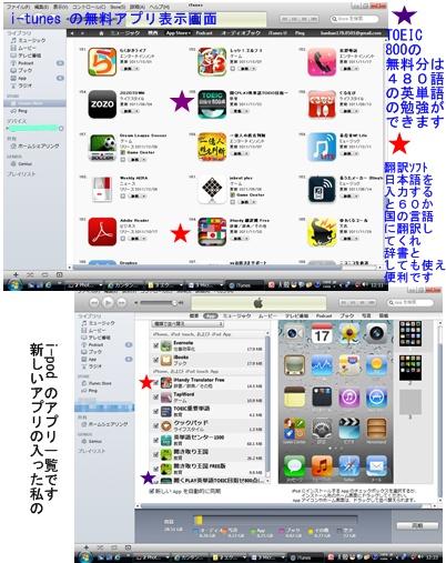 a0084343_1510372.jpg