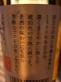 d0029958_2003249.jpg
