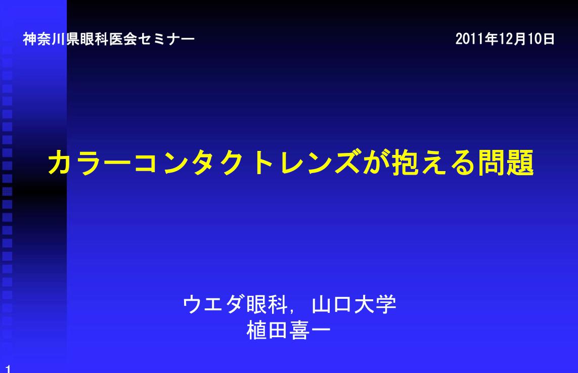 d0226273_1093914.jpg