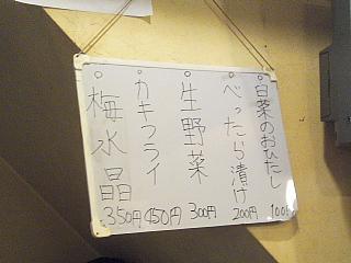 b0081979_20251274.jpg