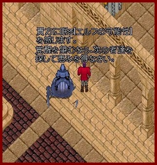 b0096491_215116.jpg