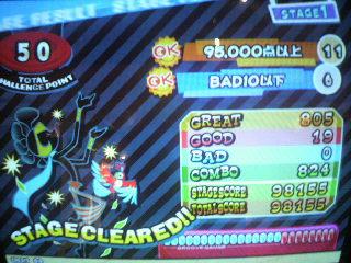 b0061602_2012253.jpg