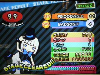 b0061602_2022930.jpg