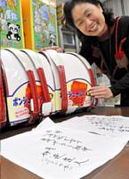 日本のクリスマス前後に発生する新しい社会現象・・・と言えば?_b0007805_073083.jpg