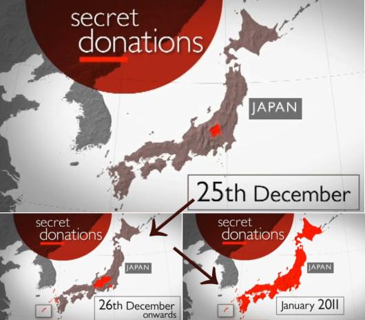 日本のクリスマス前後に発生する新しい社会現象・・・と言えば?_b0007805_07382.jpg