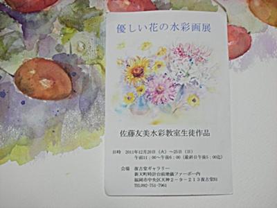f0035506_10193337.jpg