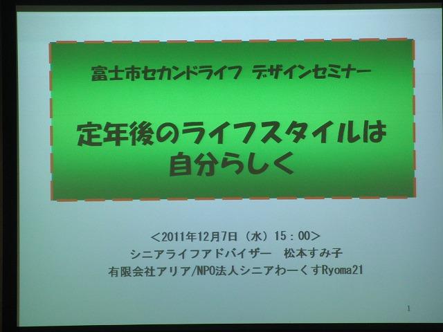 f0141310_75251100.jpg