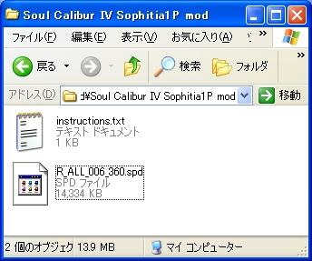 b0030122_0262019.jpg