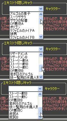 b0030122_04043.jpg